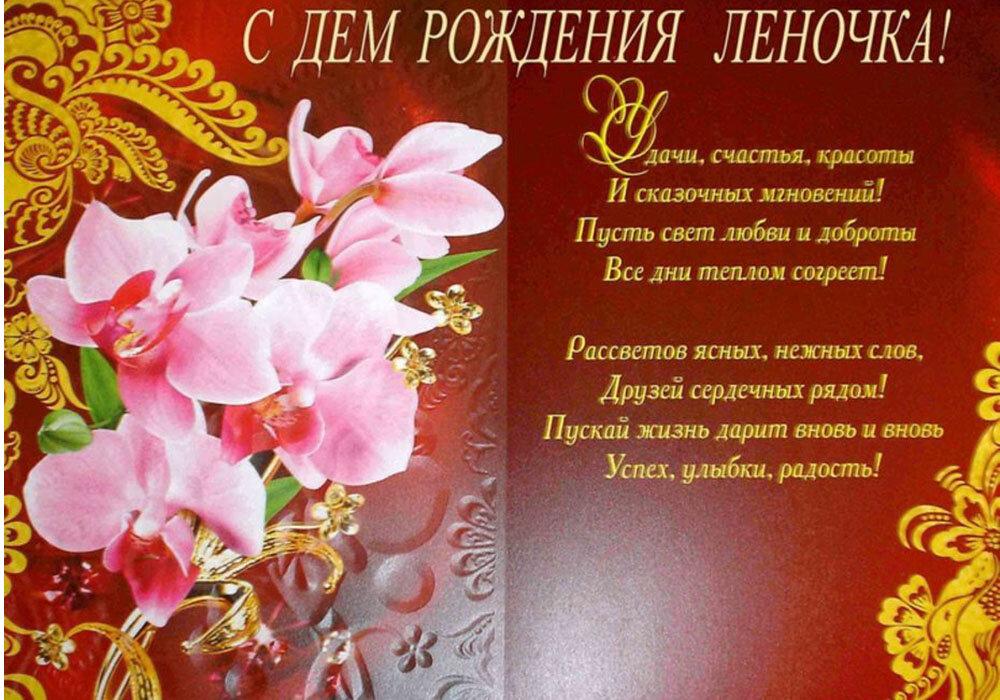 Поздравления елене с днем рождения в стихах красивые, пусть всегда будет