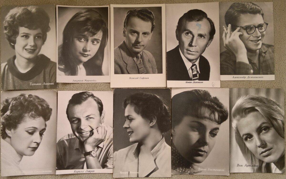 артисты советского кино фото открытки хотите пригласить меня