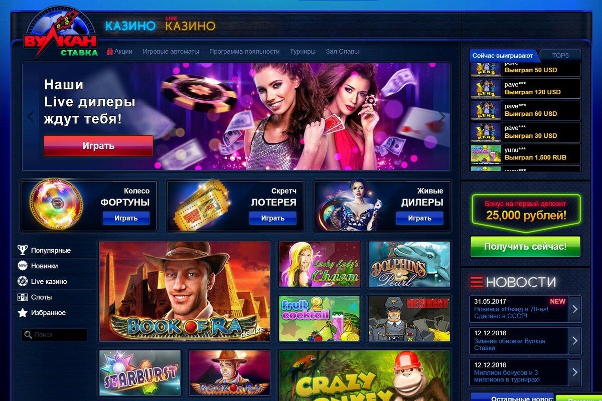 реально ли выиграть в казино