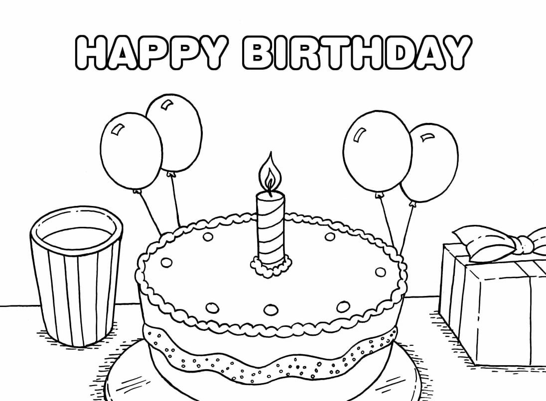 Надписью дети, простые нарисованные картинки с днем рождения