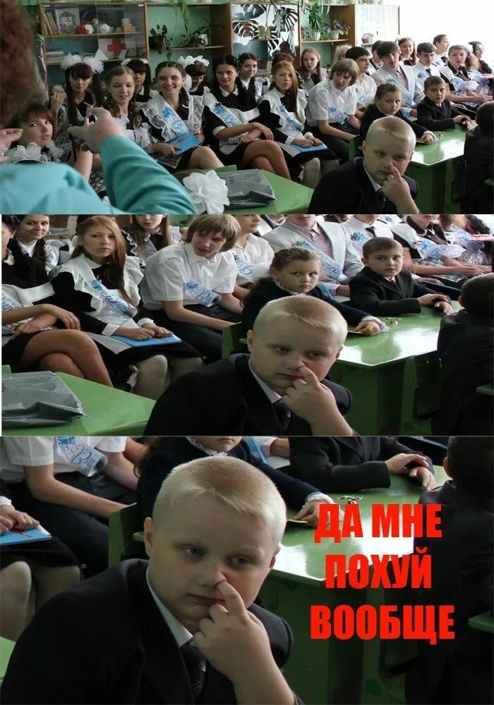 Картинки на школу смешные