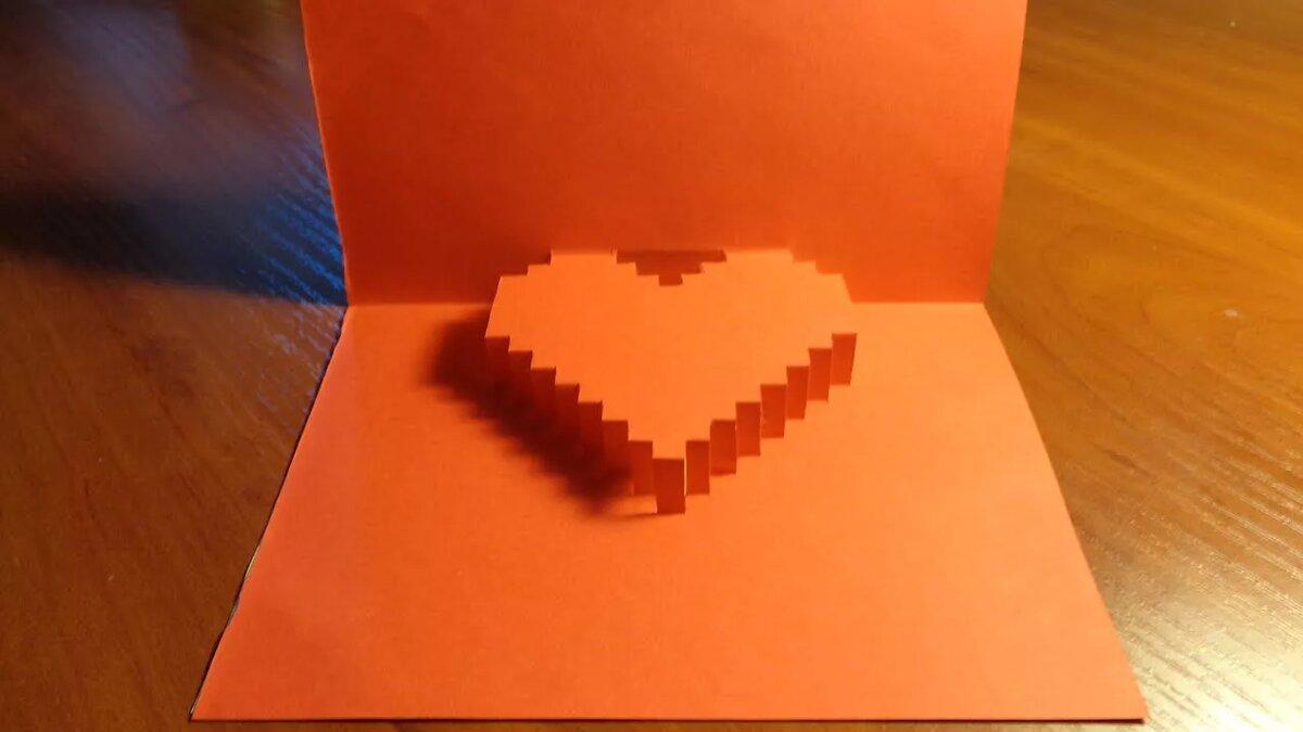 Как сделать триде открытку из бумаги