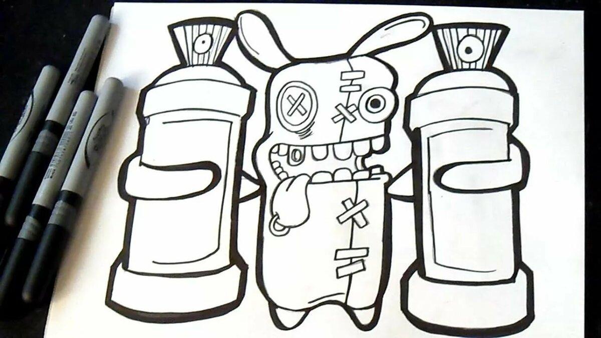Утро картинки, поэтапные прикольные рисунки граффити