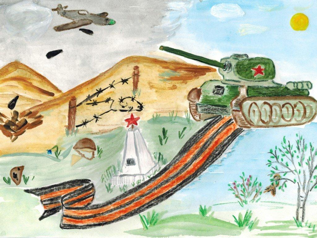 Рисунок на войну