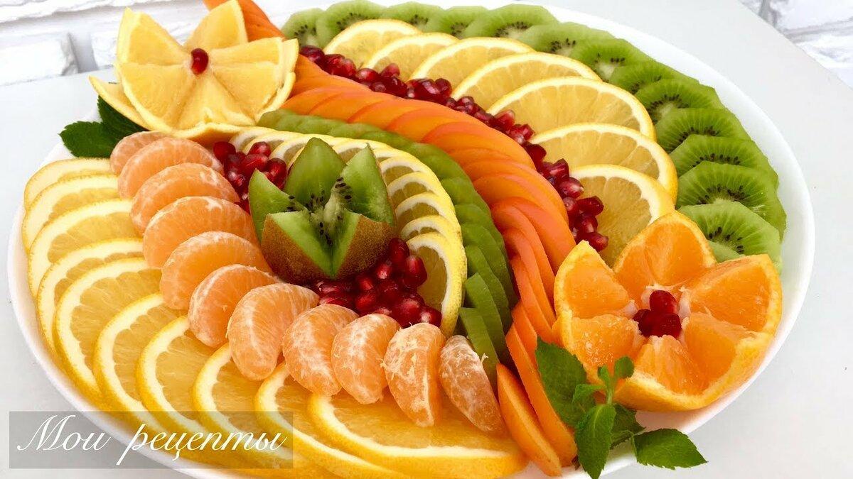 Как красиво уложить фрукты на блюде фото