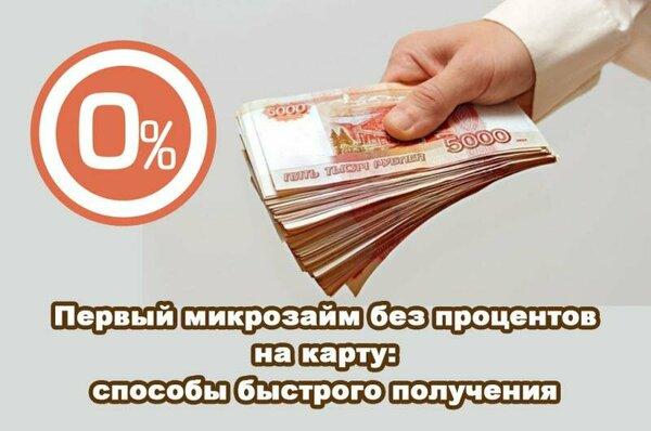 где взять денег если банки не дают кредит