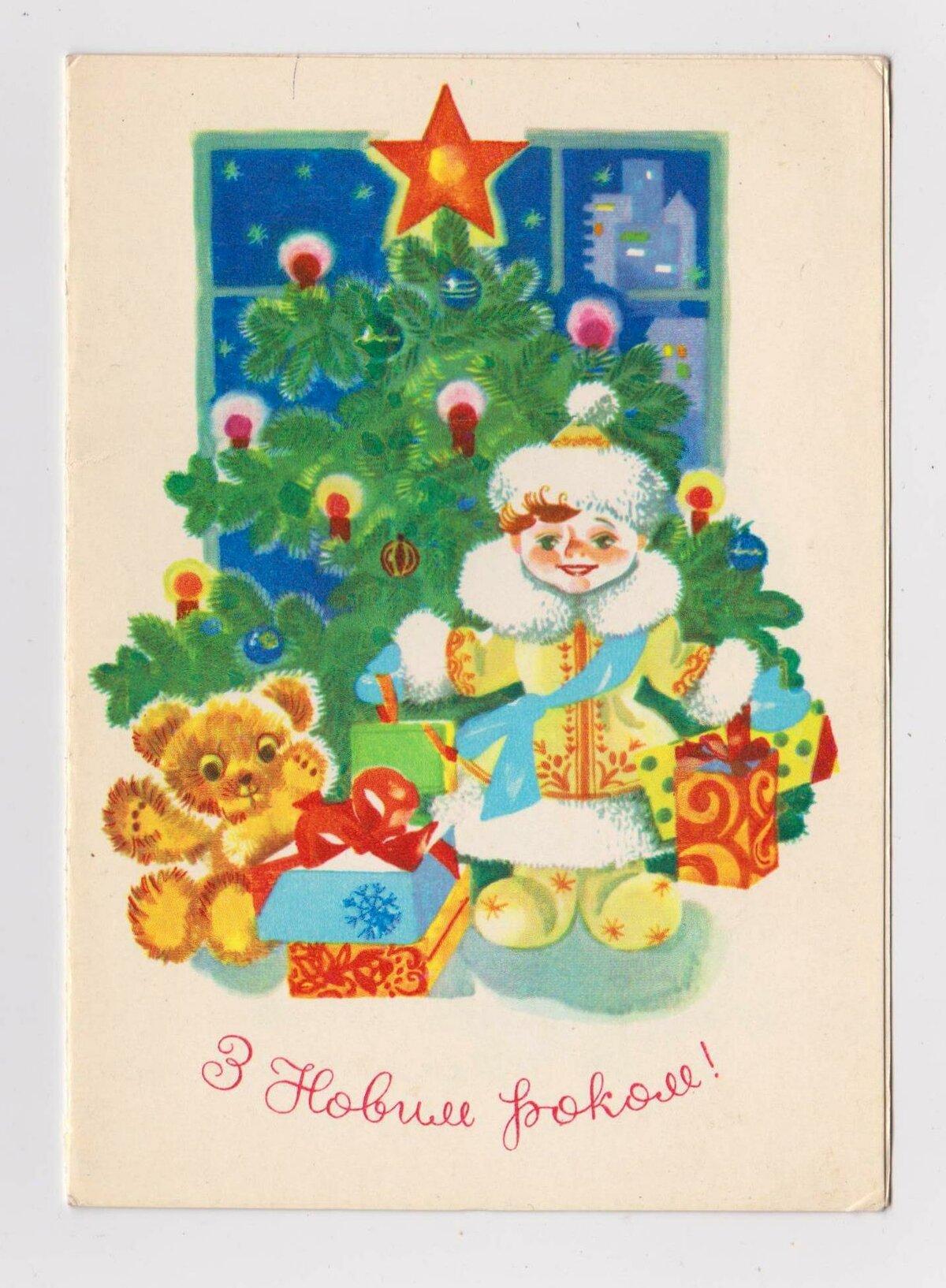 девушка фото новогодних открыток 70-х лет такие строения