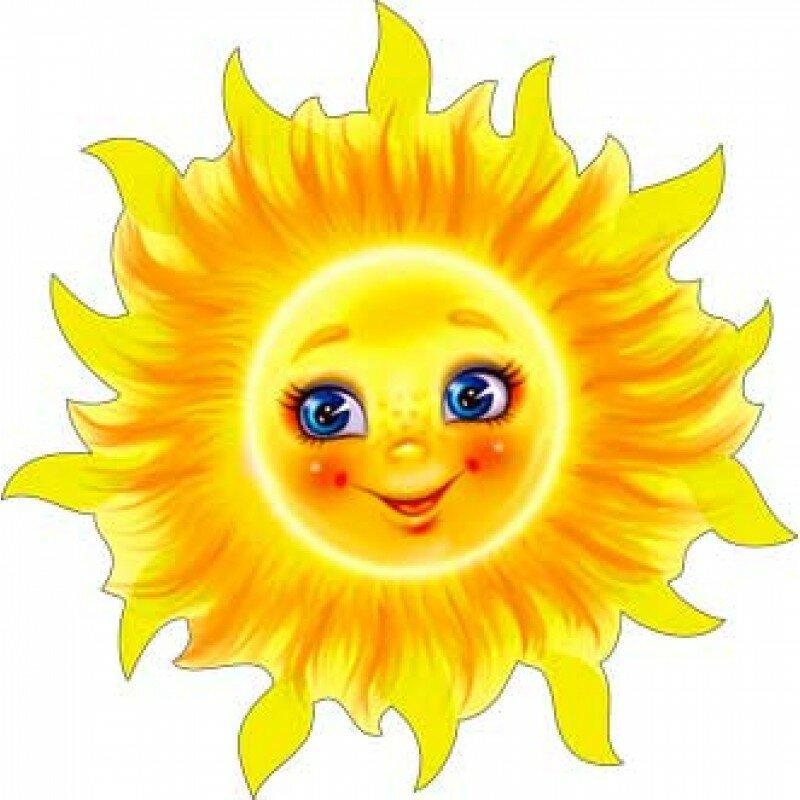Картинка маленького солнышка для детей