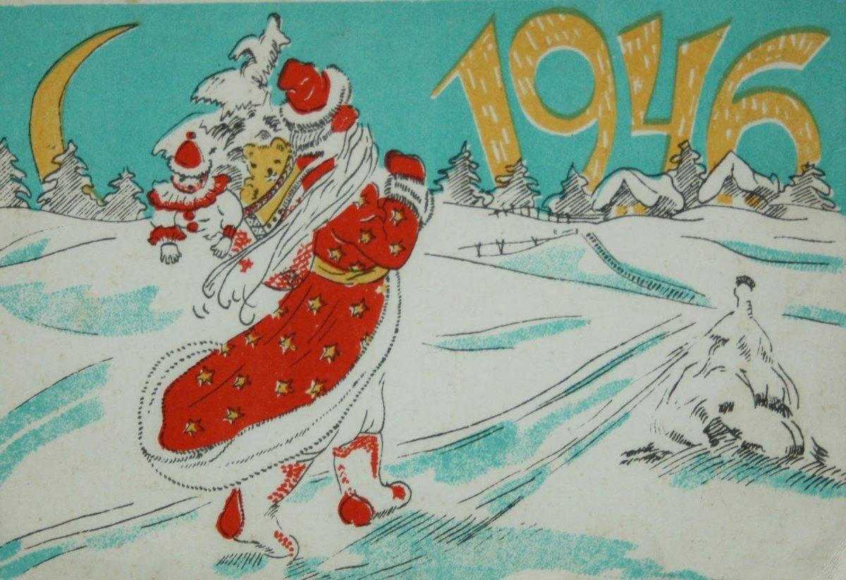 новогодние открытки 1960-1970 годы петли