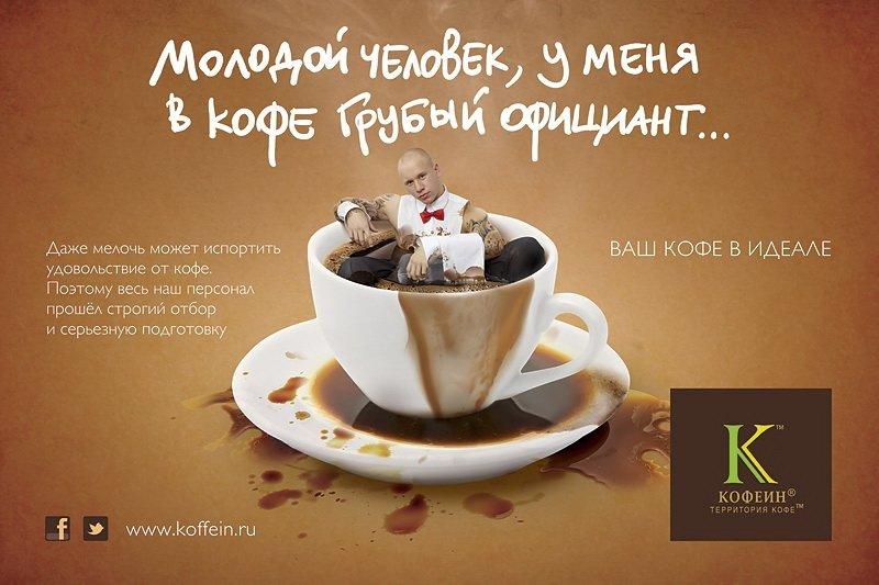 кофе слоган картинки для