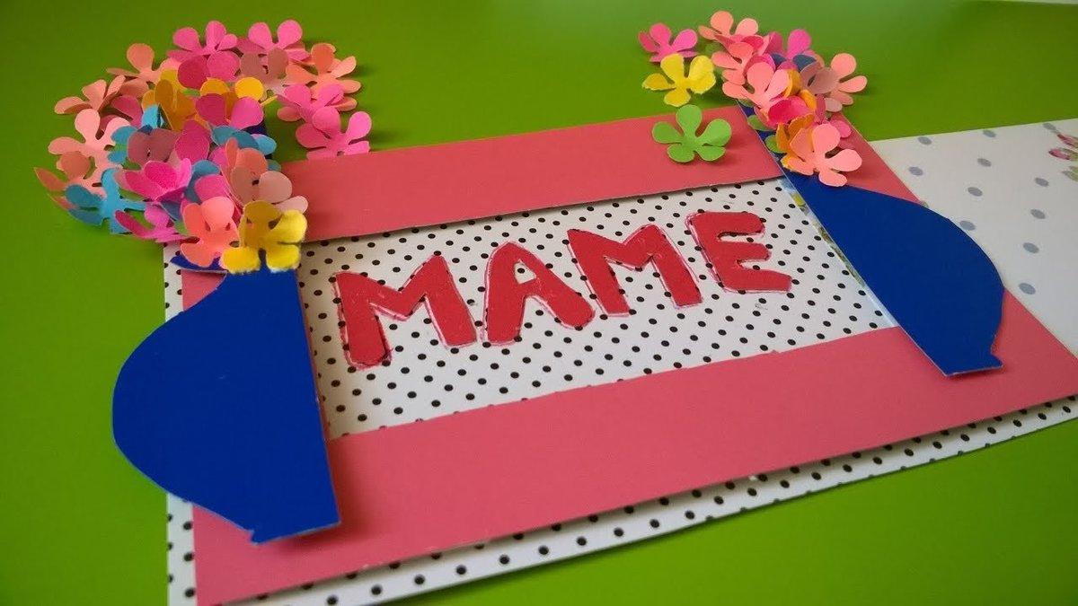 Скрапбукинг день, открытка своими руками для мамы на день рождения видео подарок