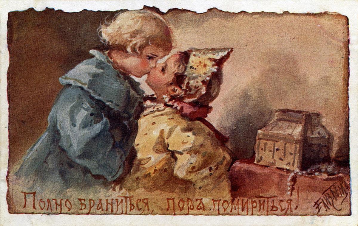 Картинках, дореволюционные открытки с любовью