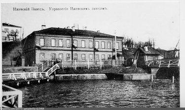 старые фото ижевского завода