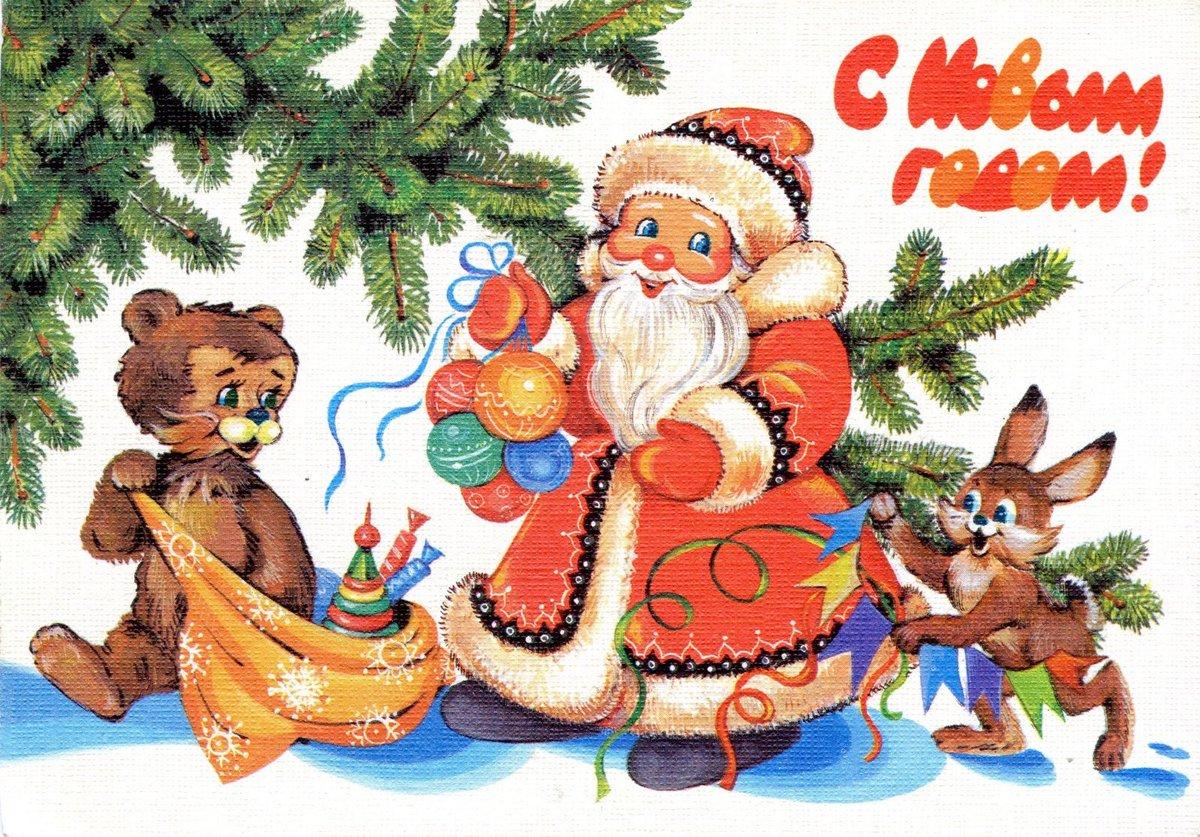 Рисунок открытка с новым годом