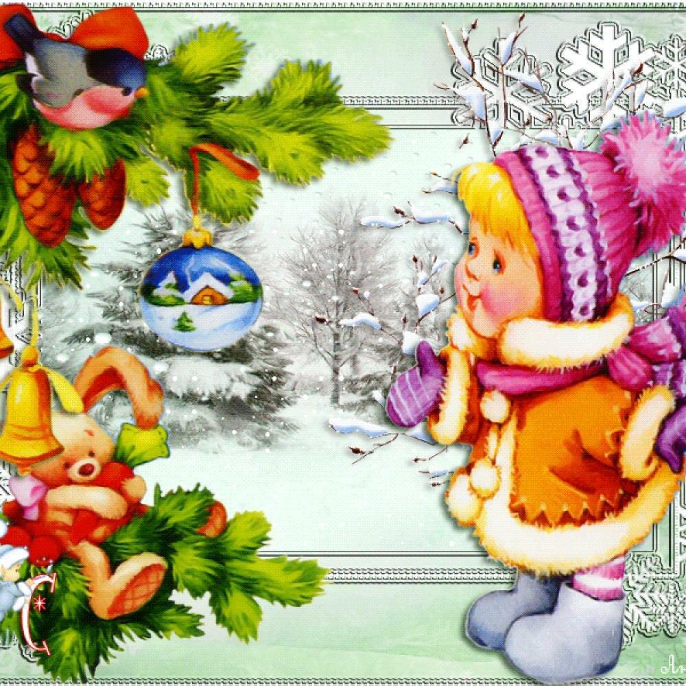 Днем, открытки старый новый год анимация
