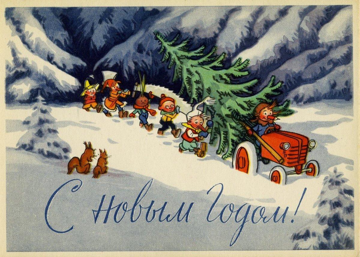 Про, п новогодние открытки