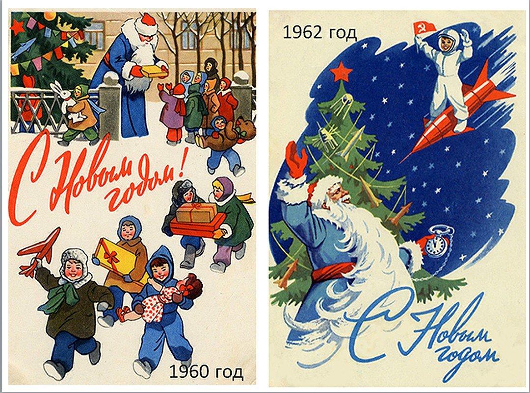 Новогодние открытки 70-х годов