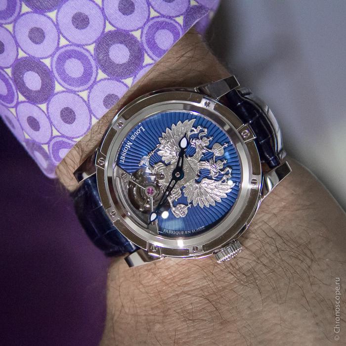 Купить наручные часы с гербом россии наручные часы как выбирать