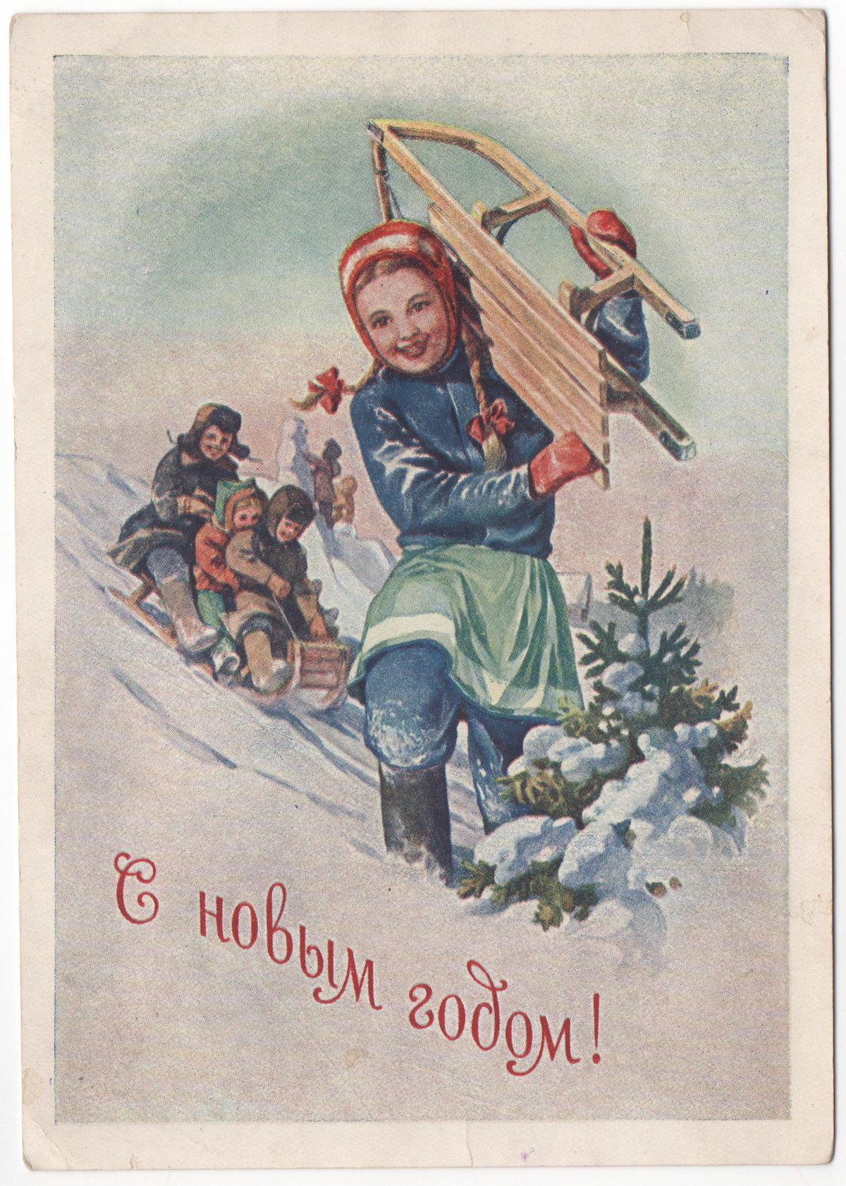 Почтовые новогодние открытки советского периода
