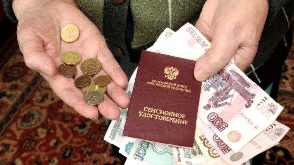 займ гражданам украины в россии