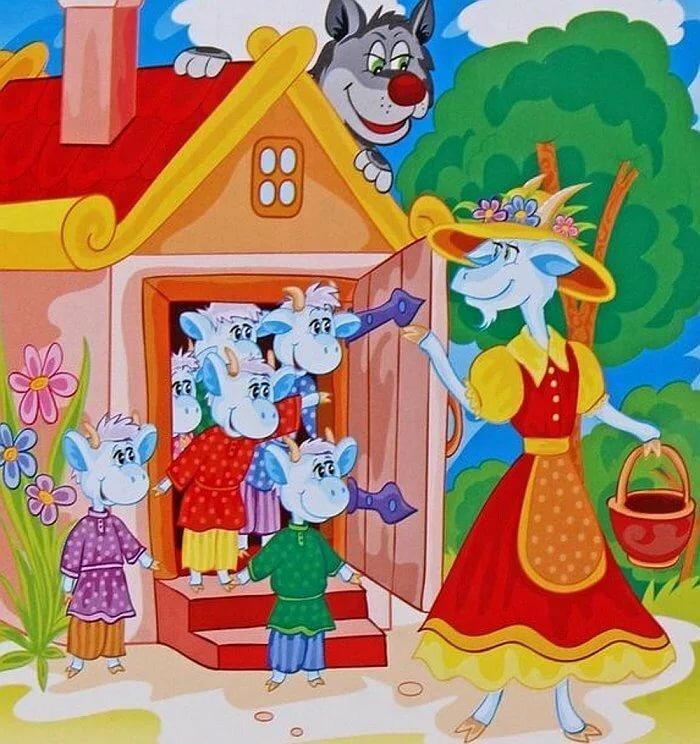 Картинки козлят из сказки волк и семеро козлят для детей