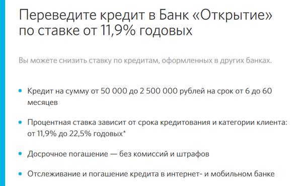 Оформить кредит онлайн в нальчике банк россия онлайн заявка на кредит