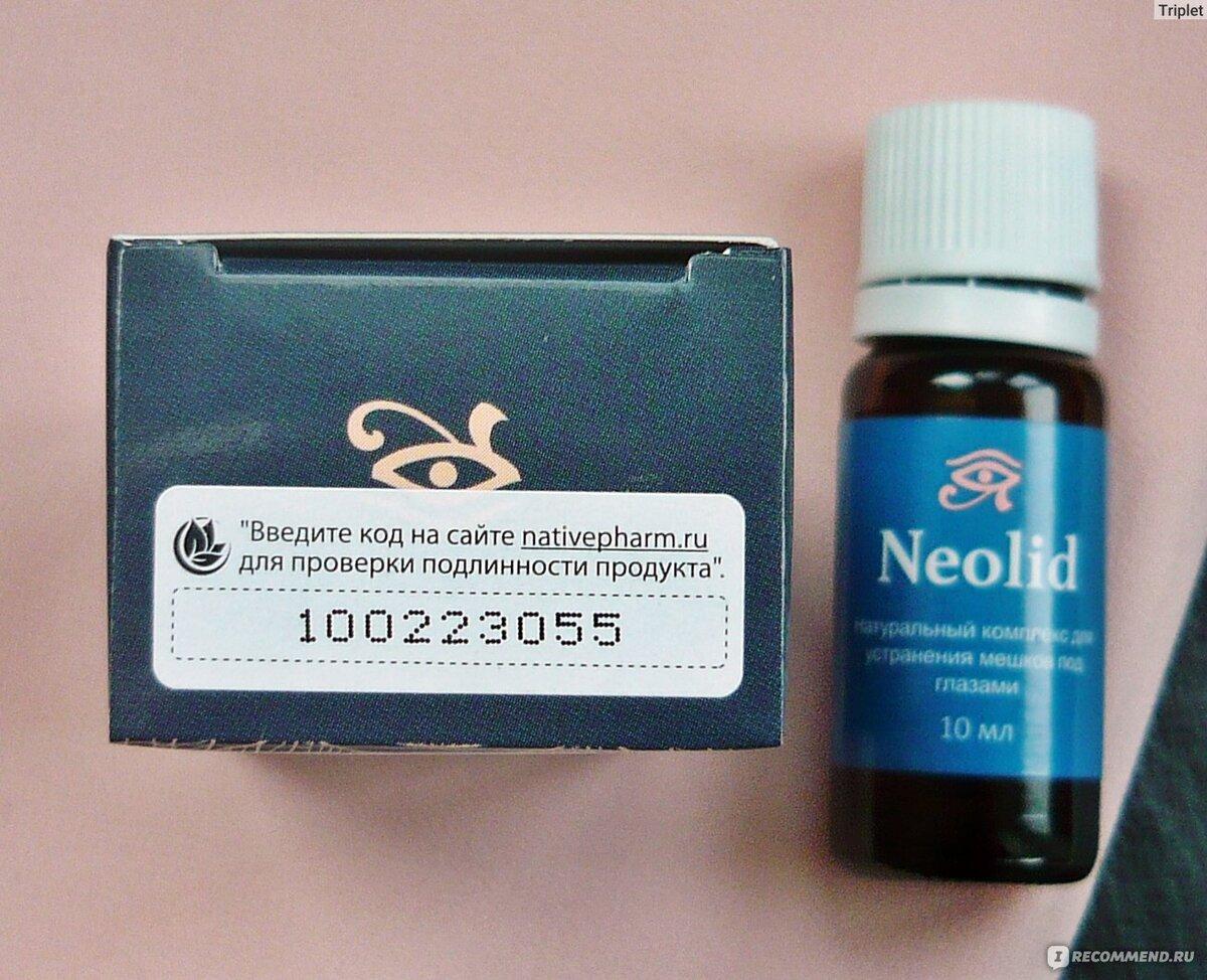 Neolid для устранения мешков под глазами в Оренбурге
