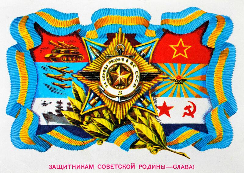 Спокойной ночи, день российской армии картинки