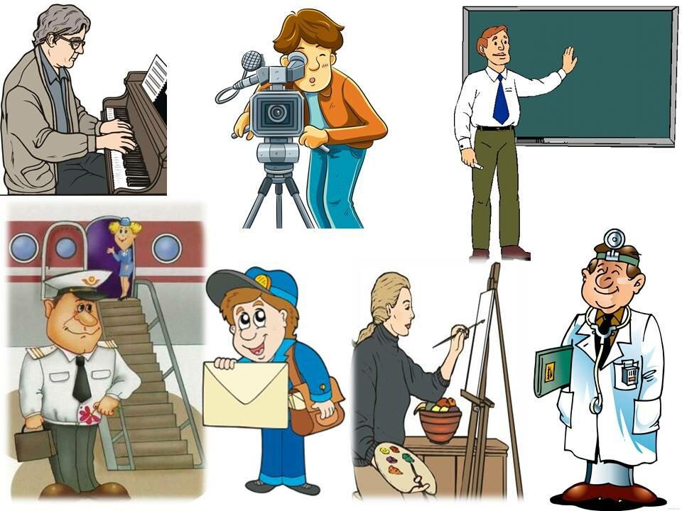 рисунок мир профессии