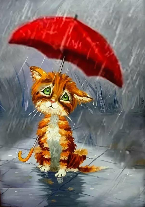 решила открытка грустный дождик самой сильной страстью