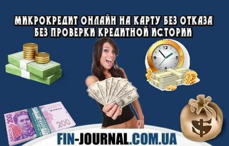 Втб банк какой процент на потребительский кредит