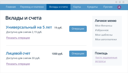 онлайн заявка на кредит в восточный экспресс банк волжский рефинансирование микрозаймов с просрочками без залога онлайн