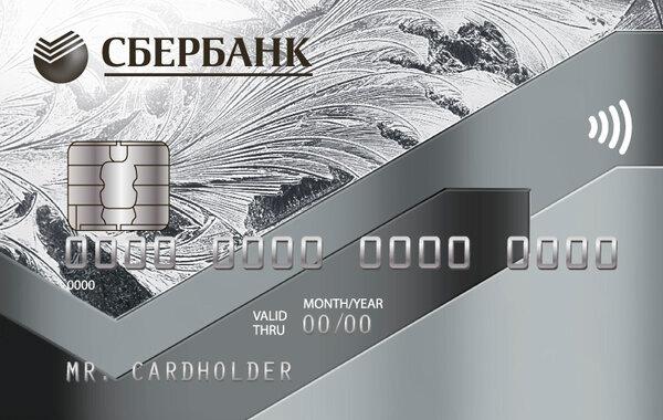 займы онлайн без кредитной истории на карту
