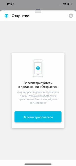 Центр финанс займ онлайн заявка