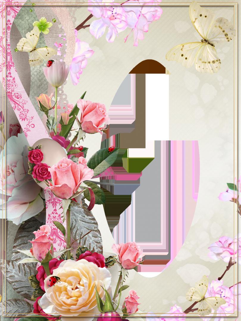 цветовой оформленные открытки поздравления савеловскому