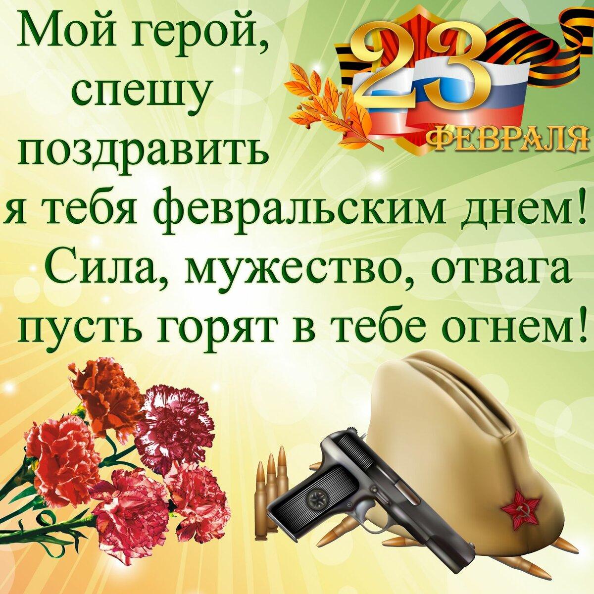 Работников рекламы, с 23 февраля любимый картинки брату