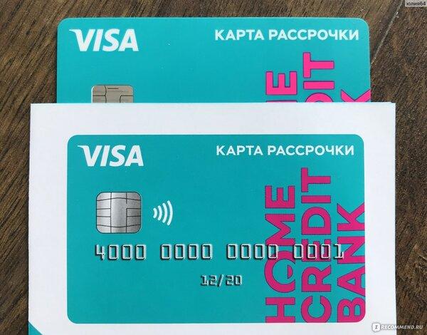 партнеры карты свобода от хоум кредит в спб рено аркана кредит 0