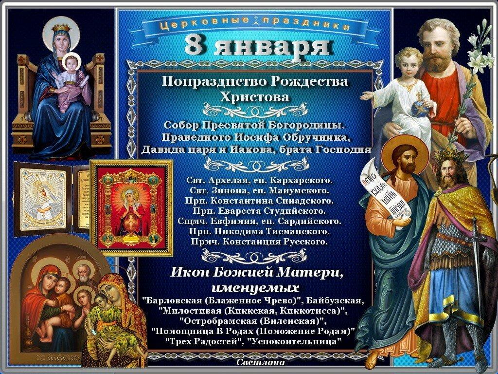 Собор Пресвятой Богородицы в 2019 году: какого числа, традиции картинки
