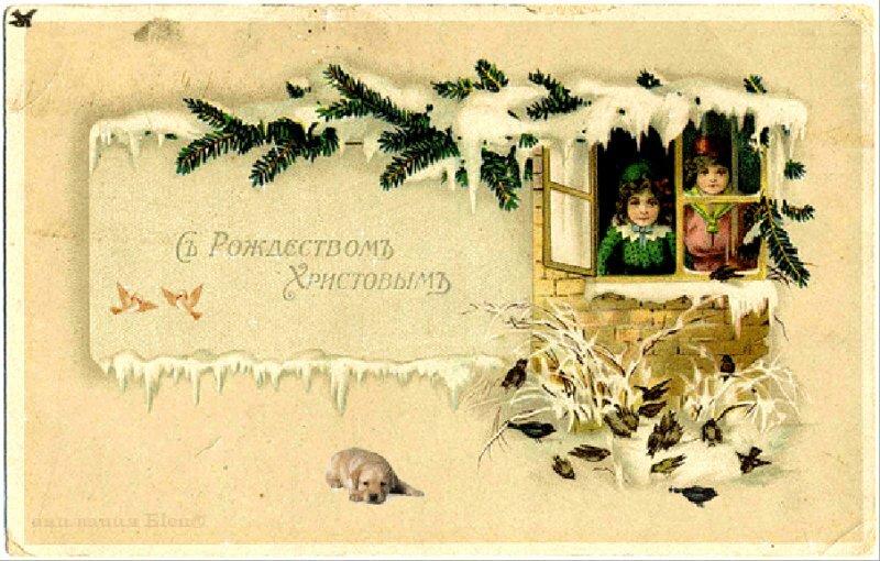 Стильные открытки рождество, боже картинка