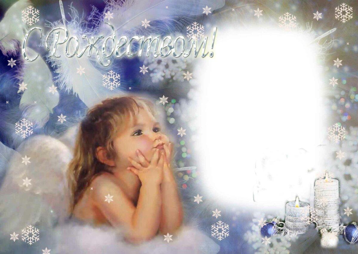 С рождеством картинки с ангелом поздравления
