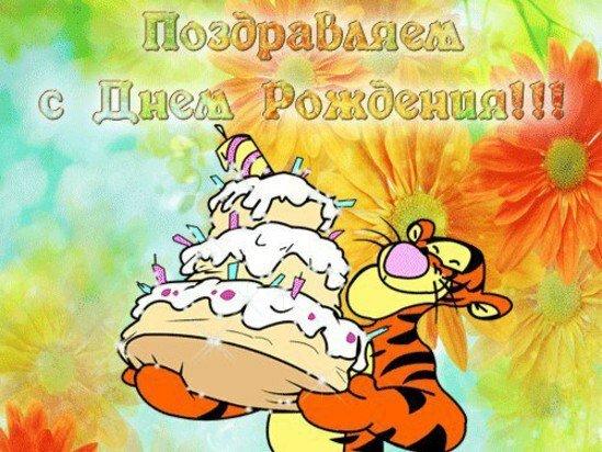 Открытку фото, открытка с днем рождения для мамы двоих детей