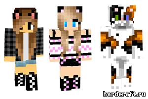 скины кошек для майнкрафт девочек c ybrjv #4