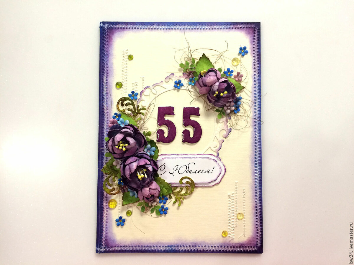 Летием, шаблоны открыток на юбилей 55