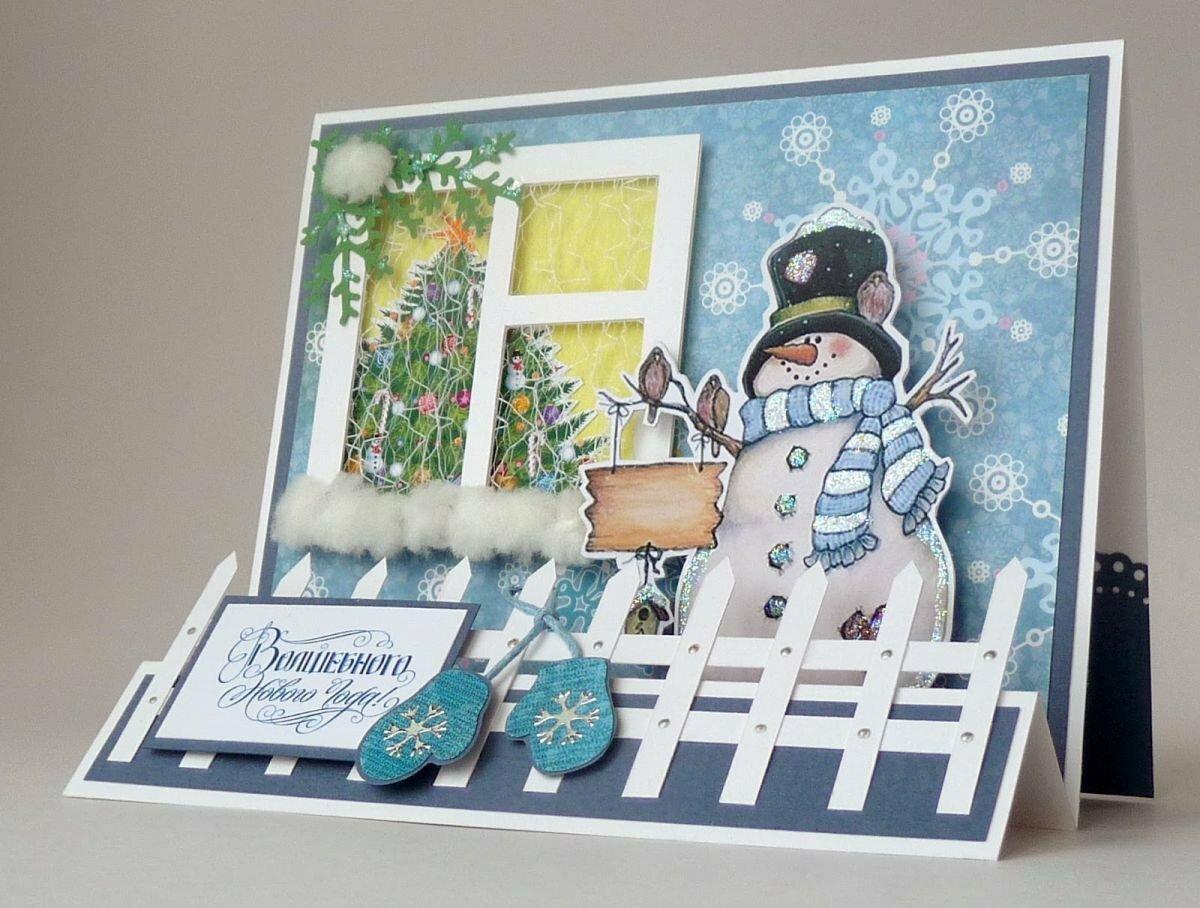 Красивая открытка своими руками с новым годом