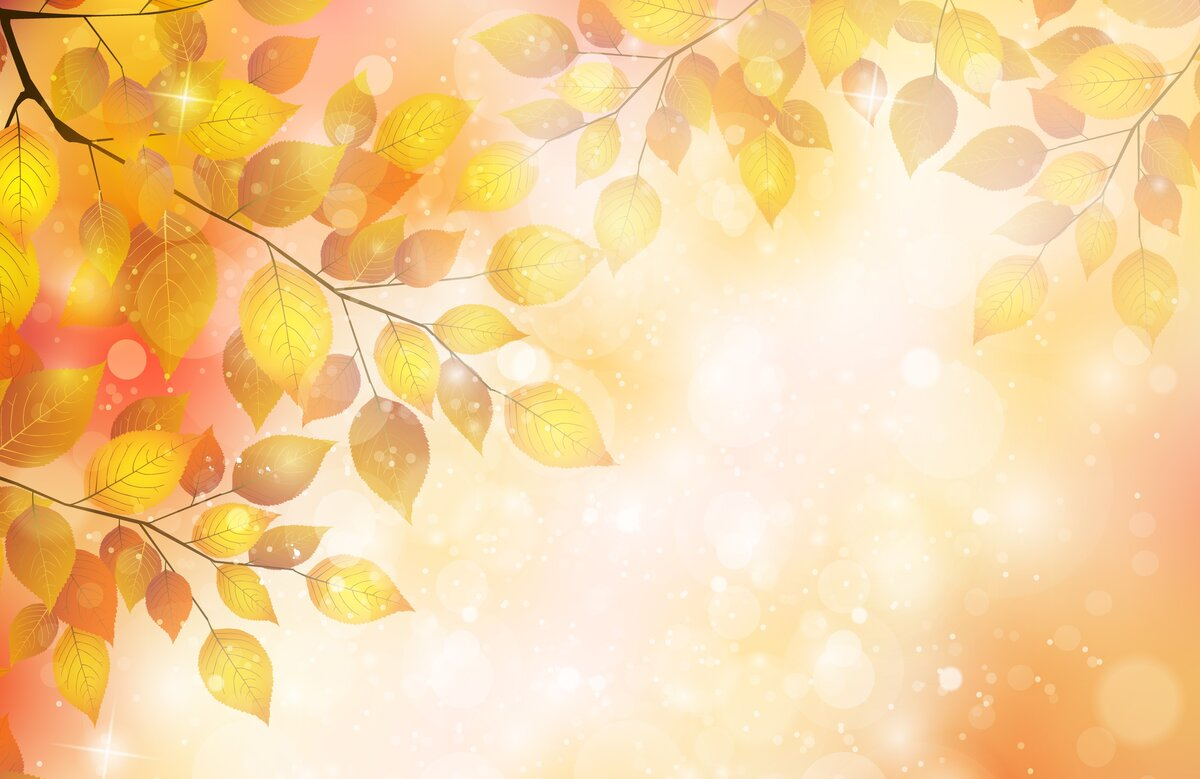 Мужчине, открытки осенние листья