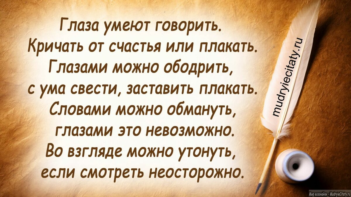 Днем рождения, цитаты о жизни со смыслом великих людей в картинках с надписями