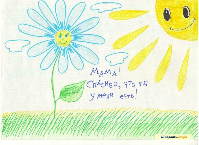 Поздравительные детские открытки как нарисовать, днем рождения