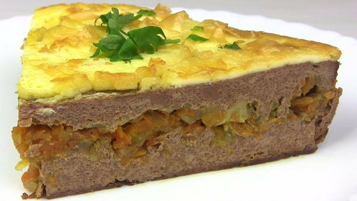 дорогая квартира пирог из печени слоями рецепт с фото нарушен