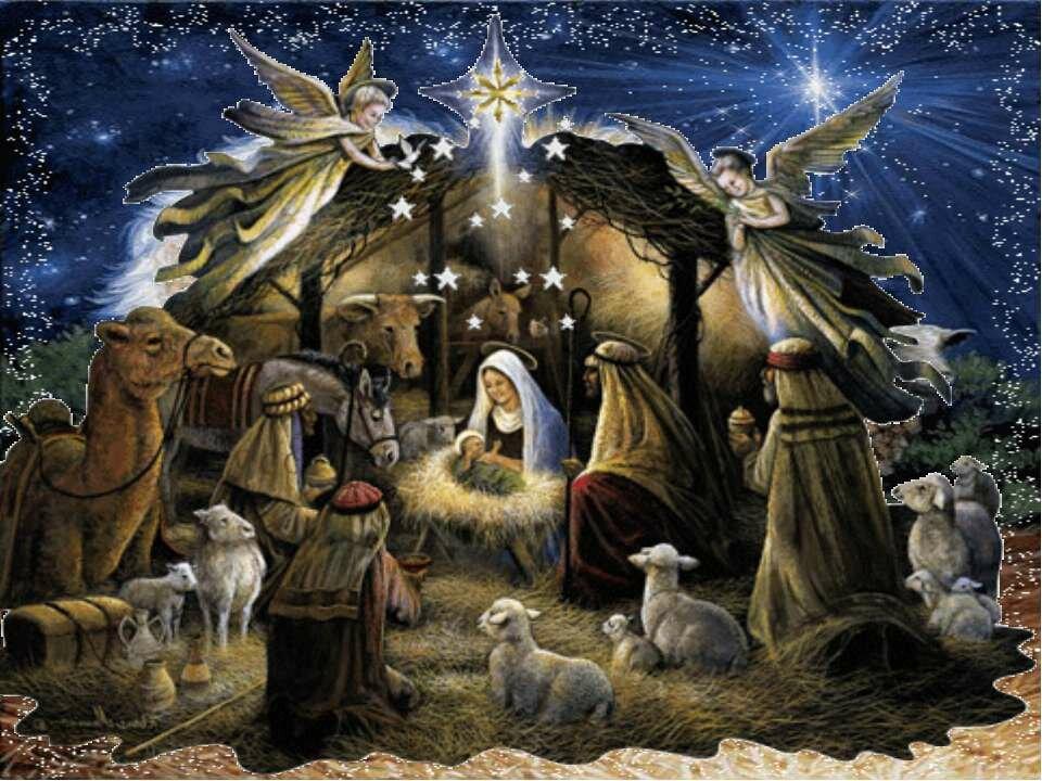 Днем, картинки на праздник рождество