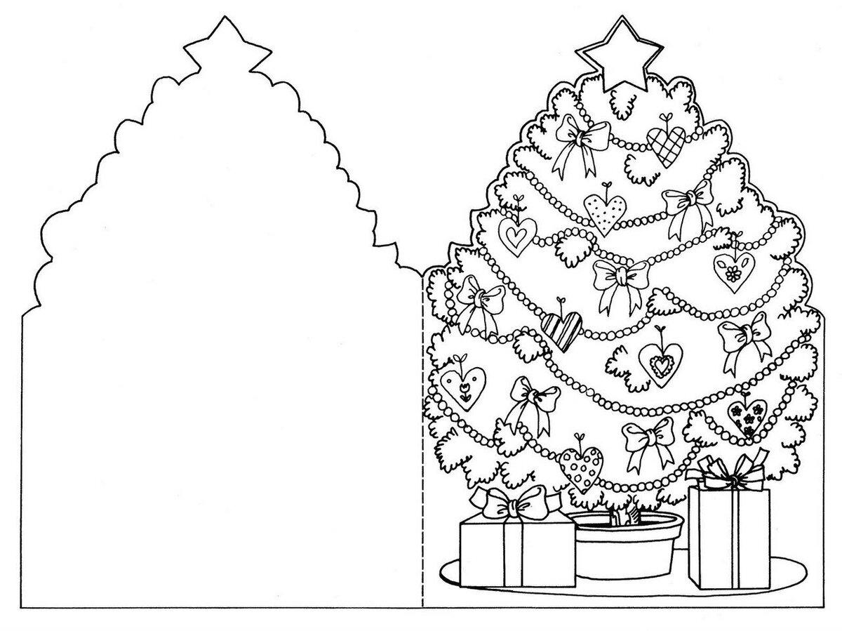 Анимация ожидание, трафарет для открытки с новым годом